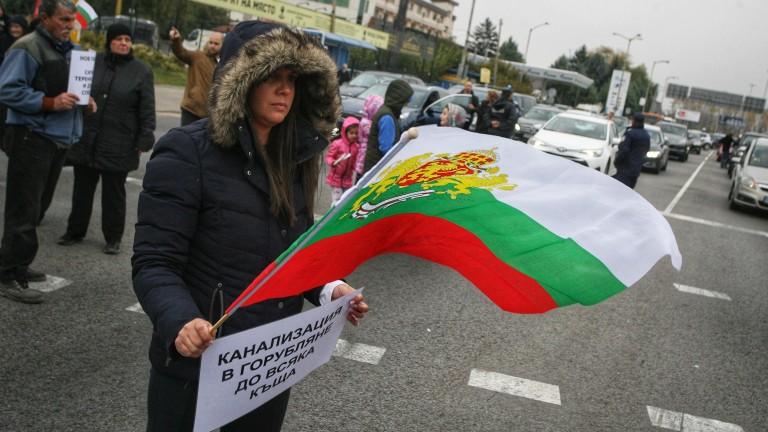 6 столични квартала протестират на Цариградско, Самоковско шосе и Околовръстния