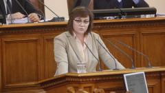 БСП иска президентът да свика КСНС заради теча на данни от НАП