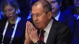 Лавров: Западът е време да се откаже от имперските си навици от минали векове