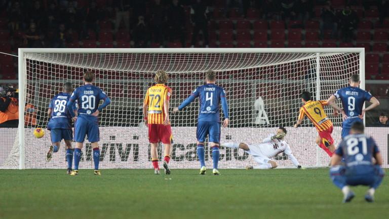 Лече разгроми Торино с 4:0 в двубой от 22-ия кръг