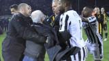 Гръцкото правителство спря футболното първенство