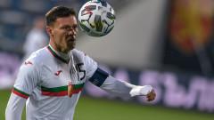 Литовец ще свири България - Финландия