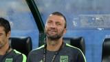 Костадин Ангелов се закани: На Левски им обещавам неспокоен мач!