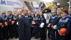 Путин обеща: Русия ще продължи да помага на Сирия
