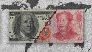 Доларът пада. Неяснота за сделката САЩ - Китай намалява риск апетита