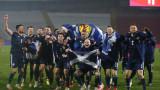 Шотландия излъга Сърбия след дузпи и ще играе на Европейско след 25 години