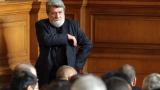 """Вежди Рашидов получи твърда подкрепа от """"културната"""" комисия в НС"""