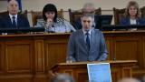 ДПС иска оставката на Валери Симеонов