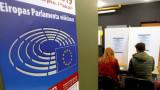 Европа гласува за своя парламент