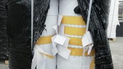 """Митничари задържаха 2100 кг хартия за цигари на ГКПП """"Дунав мост II"""""""
