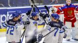 Канада - Финландия е финалът на световното по хокей