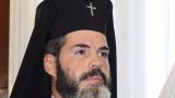 Пенсионираха Старозагорския митрополит Галактион