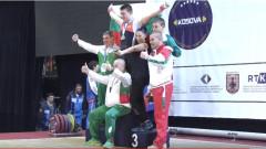 Златен медал за България при вдигането на тежести