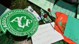 Трагедията с Шапекоензе обедини и най-големите врагове в Бразилия