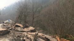 Свлачище застрашава домовете в русенското село Пиргово