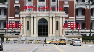 Китай призова САЩ да прекрати контактите с Тайван, за да се избегнат последствия