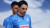 Мартин Райнов: Чест е да съм капитан на Левски, в дербито с ЦСКА класирането няма значение
