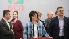 Нинова не се признава за бита и не мисли за оставка