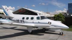 Самолет се разби във ВВС база в САЩ, четирима загинали