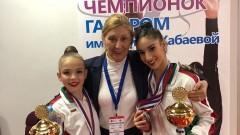 Пет медала за девойките ни на силния международен турнир по художествена гимнастика в Москва