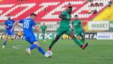 Ботев (Враца) - Монтана 2:0, голове на Буров и Генов