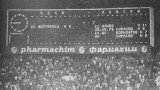 Петте най-големи победи във Вечното дерби ЦСКА - Левски