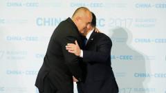 Орбан посреща Борисов в Будапеща на форума за сътрудничество с Китай