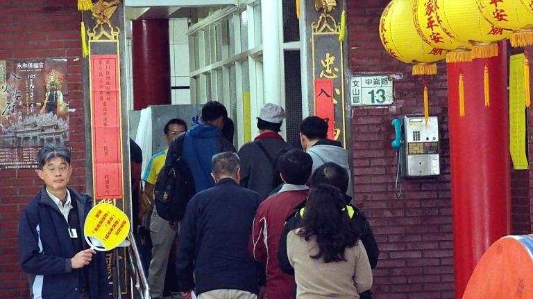 Тайван избира президент и парламент
