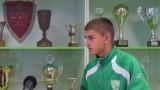 БФС изказа съболезнованията си на семейството на Мартин Ковачев