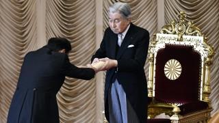 Япония обявява на 1 април името на новата епоха за страната