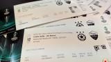 ЦСКА пусна в продажба билетите за мача с Рома, вече са на касите