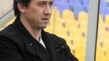 """Боримиров: Литекс и ЦСКА се сляха на """"Герена""""!"""