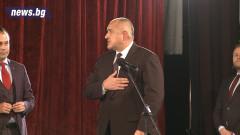 Борисов обеща 500 000 лв. за щетите във Враца