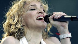 """Няма да е """"Licorice"""", казва Мадона"""