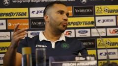 Апкарян: Вярваме в нашите футболисти