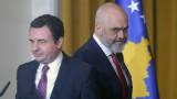 """Косово и Албания заговориха за """"Малък Шенген"""" между двете държави"""