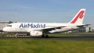 Затвориха небето за испанска авиокомпания
