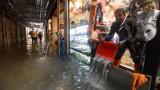 70% от Венеция е наводнена