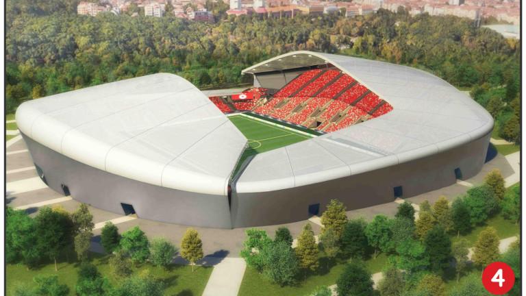 Замразиха проекта за нов стадион на ЦСКА