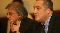 Кой сега е мутрата, пита Бинев на заседание на комисията си