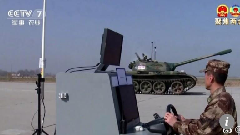 Китай изпитва самоуправляващи се танкове, които може да снабди с изкуствен интелект