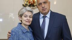 Борисов пише на петима премиери да подкрепят Бокова