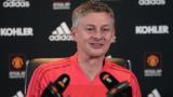 Оле Гунар Солскяер: Изобщо не се двоумих, когато от Манчестър Юнайтед ми се обадиха
