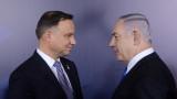 Полша и Израел разрешиха дипломатически сблъсък