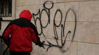 Столичният инспекторат засилва контрола срещу графитърите