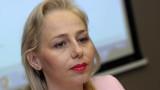 """Уволниха председателката на ДАЗД заради насилието в дом """"Хризантема"""""""