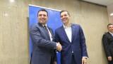 Скопие предлага на Гърция името Република Илинденска Македония