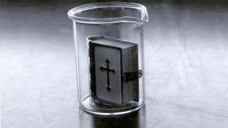 Най-малката Библия в света