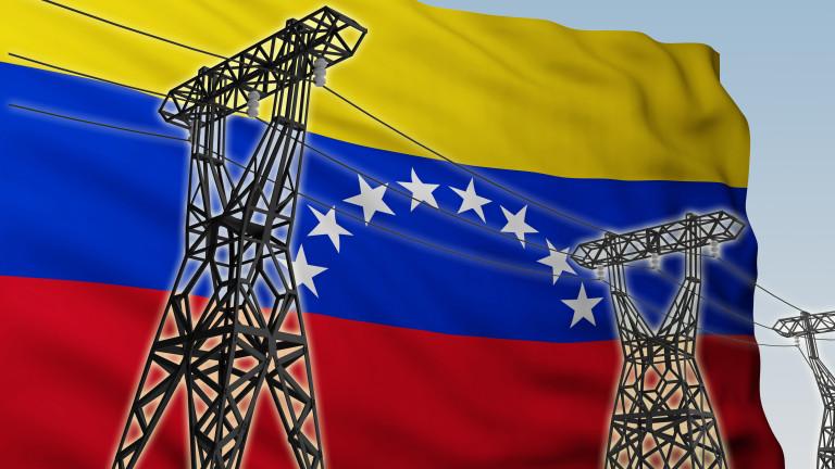 Снимка: Възстановяването на електрозахранването във Венецуела може да отнеме година