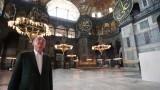 Османската империя отвръща на удара на Европа